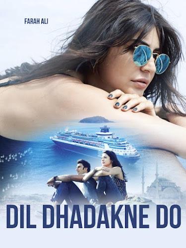 Dil Dhadakne Do (2015) Movie Poster No. 1