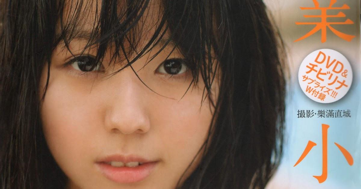 [PB] Koike Rina graduation 小池里奈 卒業 - SUPERSTARdoob