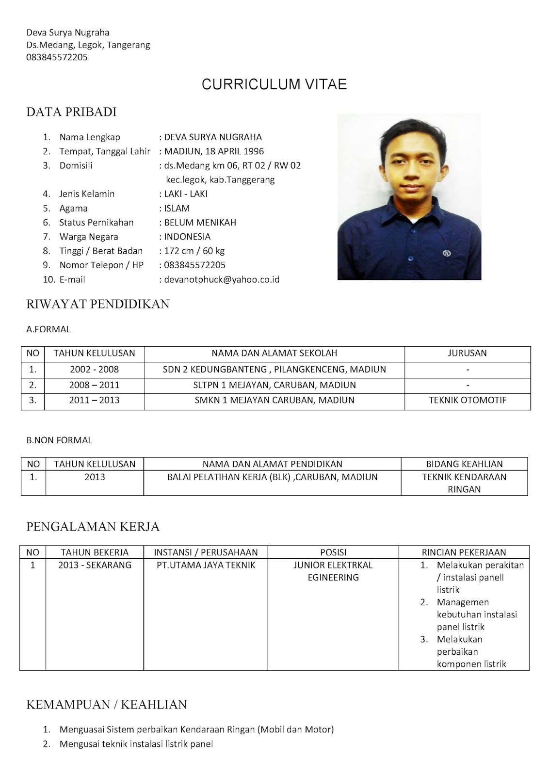 Term paper on inventory management system