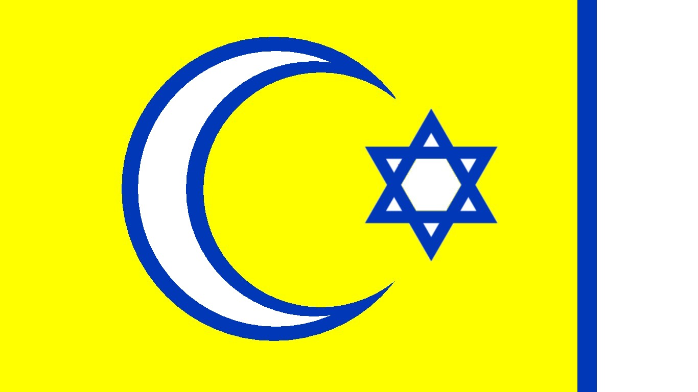 The Voice Of Vexillology Flags Heraldry Flag For Jewish Muslim
