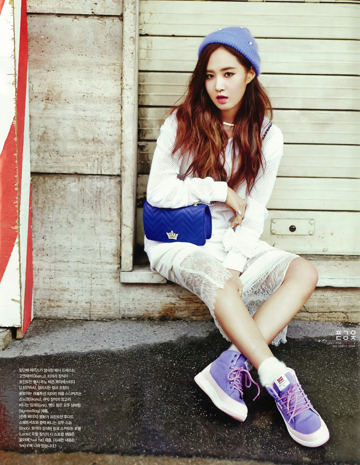 pictures 140117 snsd yuri and tiffany vogue girl