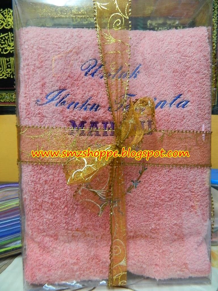 Sulam Towel Dewasa