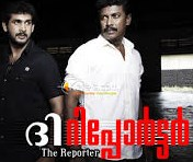 Reporter 2015 Malayalam Movie Watch Online