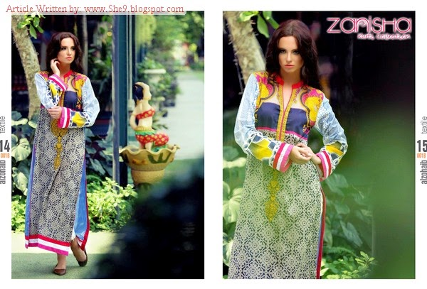 Al-Zohaib Embroidered Linen Formal Colelction