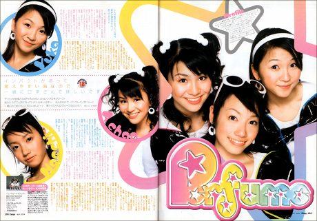 Perfume_zappy200404