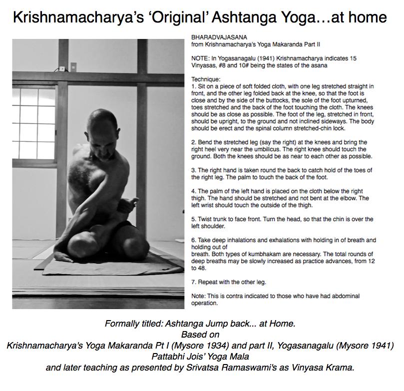 Krishnamacharya's Original Ashtanga Yoga....... at Home