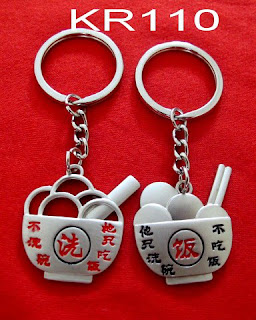 key- chain-couple