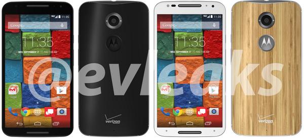 Novo aparelho da motorola smartphone Moto X+1