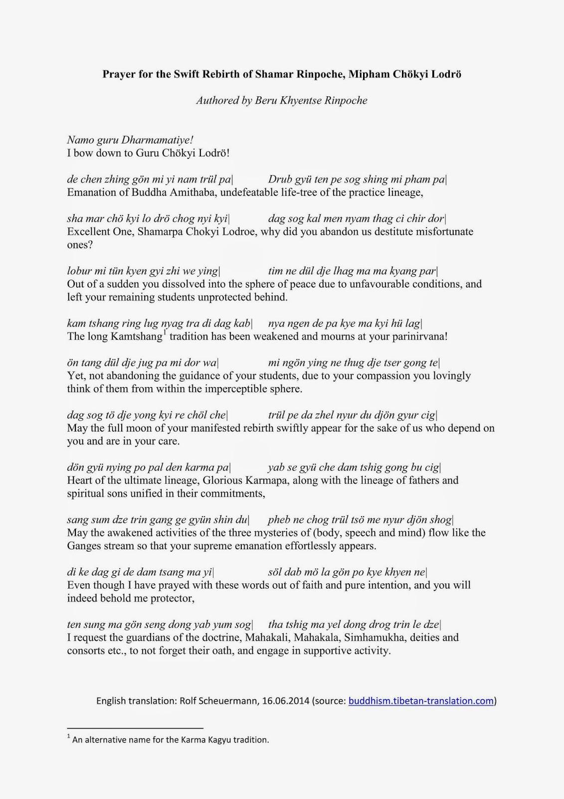 English translation of the prayer for a swift rebirth of Shamar Rinpoche Mipham Chokyi Lodroe by Beru Khyentse Rinpoche