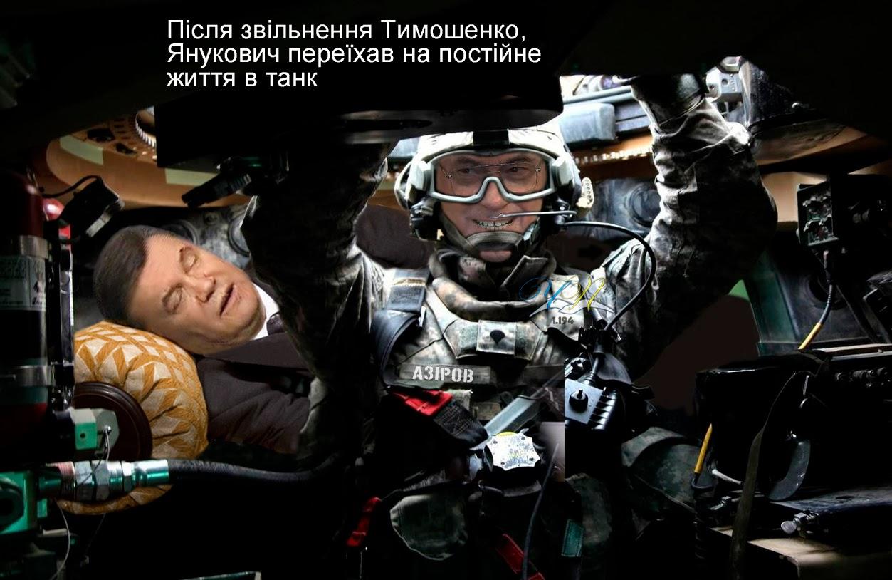 Янукович убежден, что решить вопрос Тимошенко под силу только Раде - Цензор.НЕТ 9921