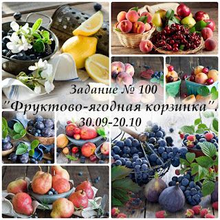 http://club-dnepr.blogspot.ru/2015/09/100.html