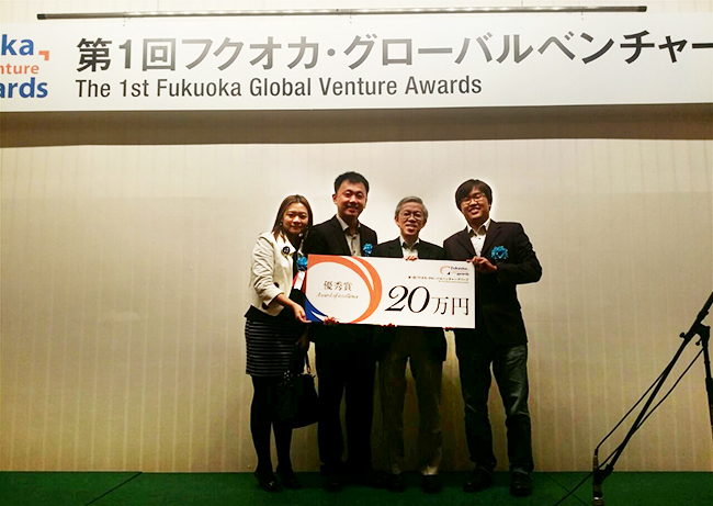 KAI Square - Fukuoka Global Venture Awards