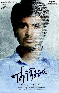 Ethir Neechal First Look Poster