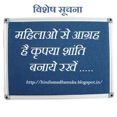 Funny Quotes Hindi, Hindi Funny Pics, Fb Pics