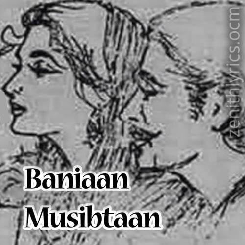 Baniaan Musibtaan - Jasdev Yamla