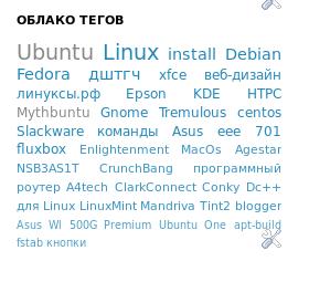 tag cloud blogger blogspot