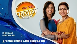 Ek Nayi Pehchaan 1st January 2013 Full Episode