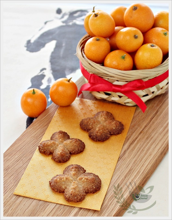 Hazelnut Cookies 榛子饼干 ~ CNY 2014 | Anncoo Journal - Come for ...