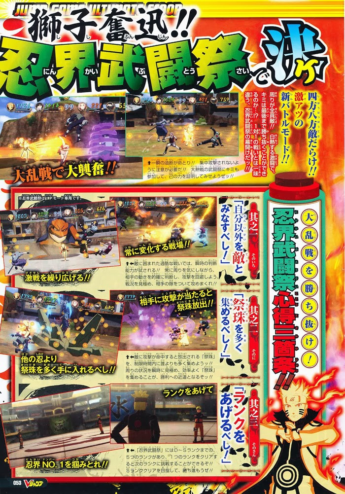Ninja World Tournament VJump Scans
