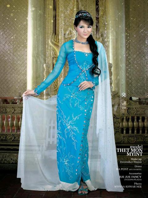 Thet Mon Myint  - Myanmar Model