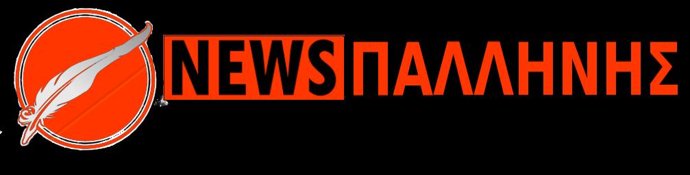 newspallinis.gr