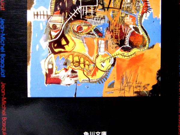 ジャン=ミシェル・バスキアの画像 p1_29
