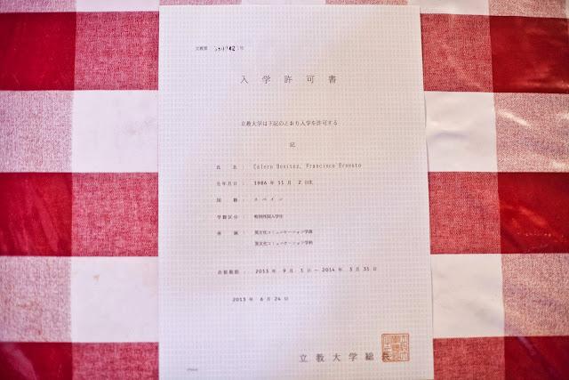 Carta admisión