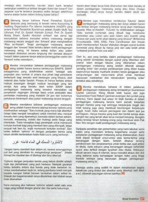 Forex di sisi islam
