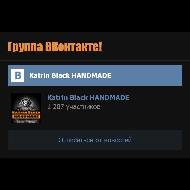Как создать для блога виджет сообществ ВКонтакте?