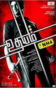 Udhayam NH 4 – Movie Review