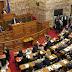 """Ρωγμές: Πέντε """"όχι"""" και πάνω από 30 απουσίες στην Κοινοβουλευτική Ομάδα του ΣΥΡΙΖΑ για τη νέα συμφωνία..."""