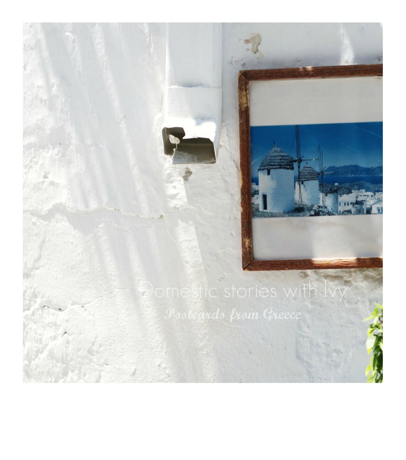Postcards from Greece ~