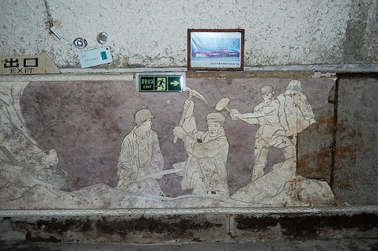 Cidade subterranea Pequim