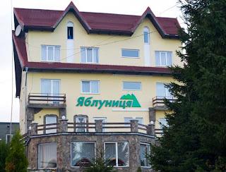 Отель Яблуница
