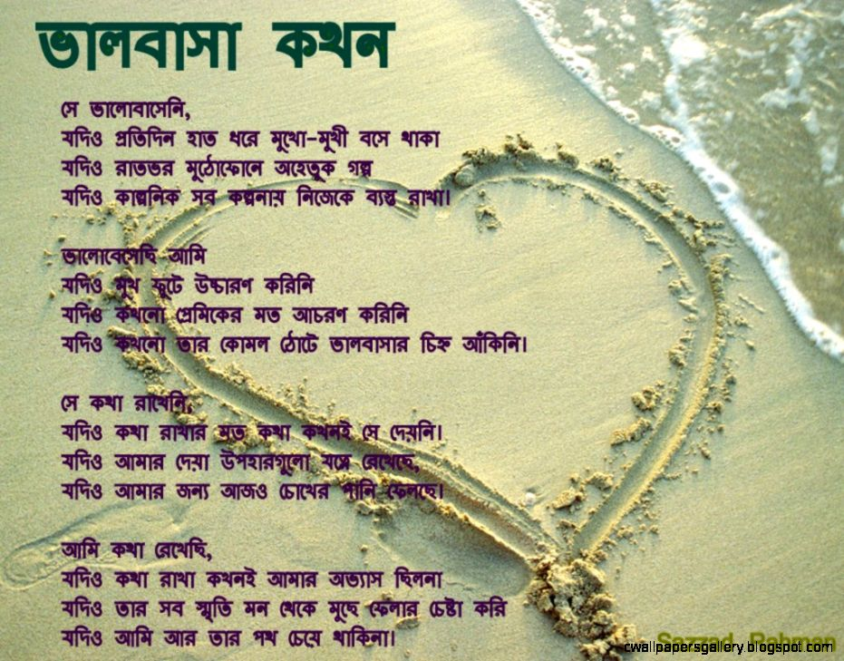 Bangla Poem Related Keywords  Suggestions   Bangla Poem Long Tail