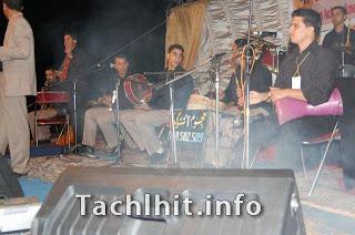 Jadid Noujoum achtouken, achtoukn, Nojom achtoukn, nojom achtokn 2013