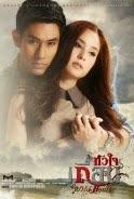 Phim Trái Tim Man Dại-Wild Heart Hua Jai Teuan