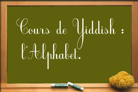 Le yiddish facile for Cuisine yiddish