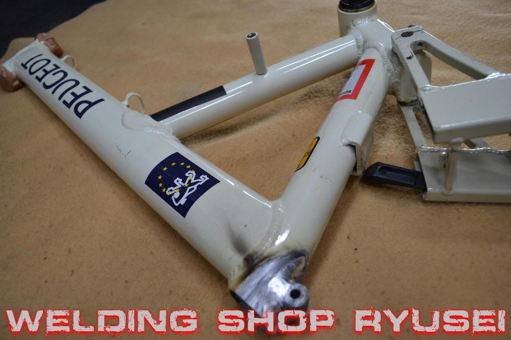 ... アルミ製自転車:溶接修理依頼