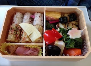 Ekiben or Bento ; Lunch box