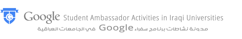 Google Student Ambassador In Iraq