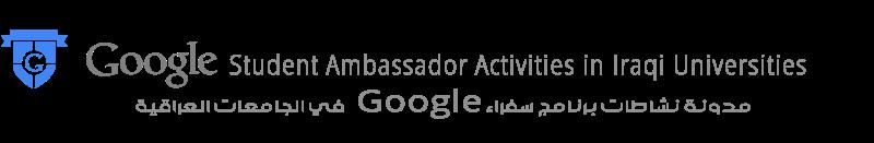 Google Student Ambassador In Iraq