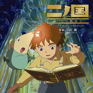 Ni no Kuni - Shikkoku no Madoushi Original Soundtrack