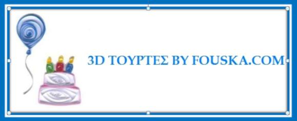 3DTourtes by fouska
