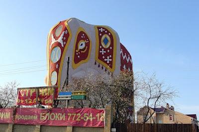 дом в виде слона фото 3