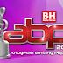 Cara Undi Calon Anugerah Bintang Popular Berita Harian 2012