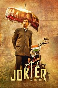 Watch Joker Online Free in HD