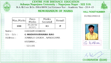 How to View ANUCDE Entrance Test Results Online
