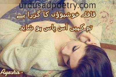 Qafila Khushbuon Ka