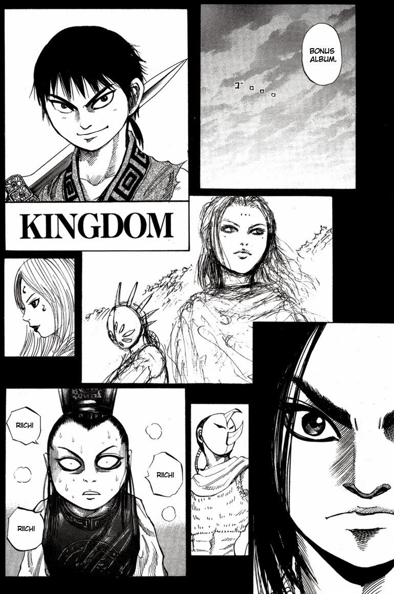 Kingdom – Vương Giả Thiên Hạ (Tổng Hợp) chap 52.5 page 15 - IZTruyenTranh.com